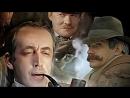 Приключения Шерлока Холмса и доктора Ватсона 1980 Смертельная схватка СССР, детектив