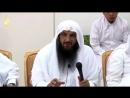 Права жены на мужа _ Озвучка _ шейх Абдур-Раззакъ аль-Бадр ᴴᴰ