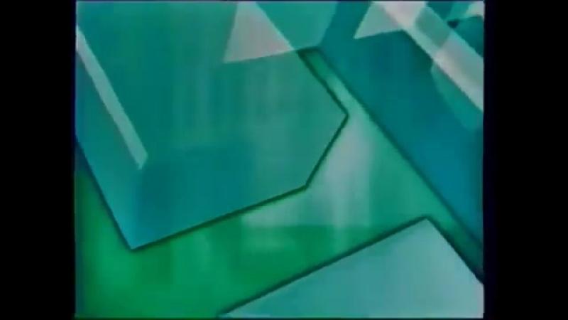 Заставка перед анонсами (ТНТ, 1998-1999)