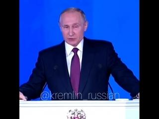 «Как вы понимаете, ничего подобного в мире ни у кого нет»: Вот так, Путин «отправил в корзину» всю американскую систему ПРО.