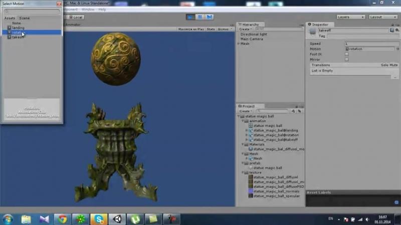 Statue magic ball_HIGH.mp4