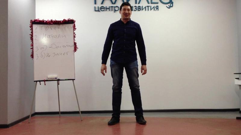 Сергей Буян - Хороший навык, и он не пропадает даже с течением времени.