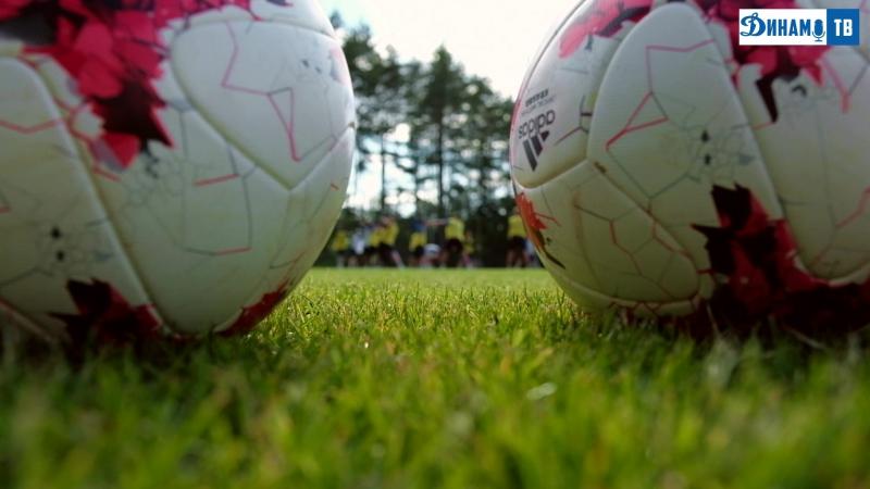 Динамо-ТВ: подготовка к Лиге Европы