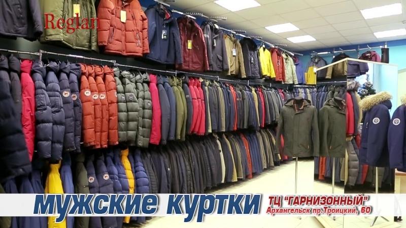 МУЖСКИЕ КУРТКИ-ВЕСНА 2018-ТЦ
