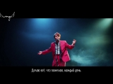 [RUS SUB] [РУС САБ] J-Hope Daydream (백일몽) MV