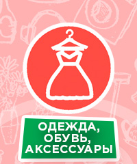 vk.com/womantsk/clothes