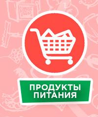 vk.com/womantsk/food