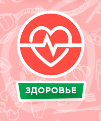 vk.com/womantsk/health