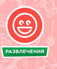 vk.com/womantsk/fun