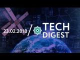 23.02 | TECH DIGEST: селфи на Марсе