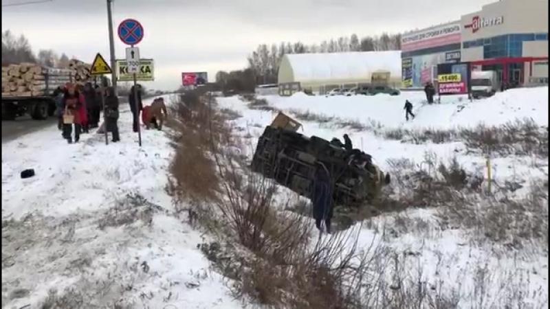 Авария на выезде из Бийска (Будни, 21.11.17г, Бийское телевидение)