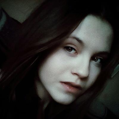 Veronika Alpatova