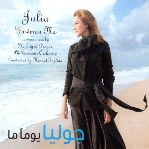The City Of Prague Philharmonic Orchestra альбом Yawman ma