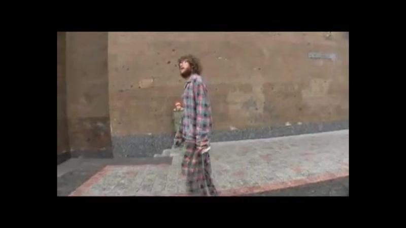 Part 1 Хочешь верь хочешь не верь Егор Псих Цыганок песочные люди