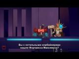Transformers:Titans Return [3]