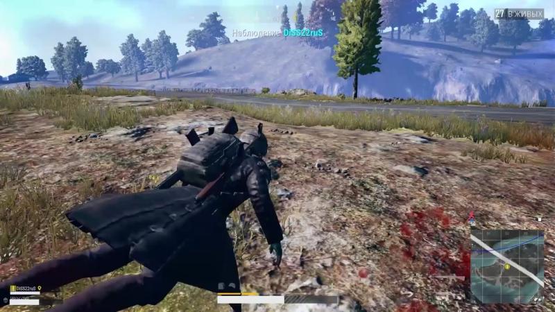 Pubg Xbox поплыл по земле