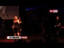 Анонс концерта Натали на Русской ярмарке Телеканал TVRus