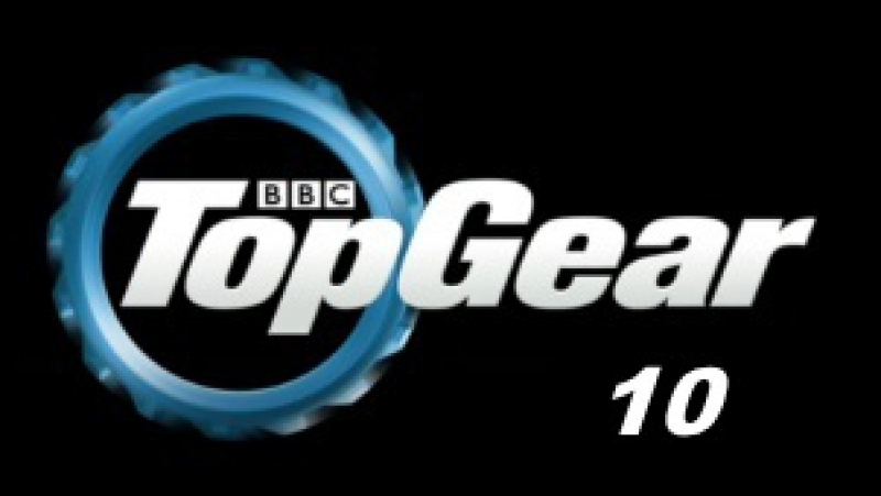 10 серия Топ Гир 10