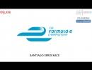 Formula E Santiago Eprix Race 03 02 2018 545TV A21 Network
