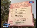 Дон24 С 19 по 21 августа в Ростовской области объявлен самый высокий класс пожароопасности