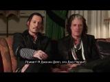 Джонни Депп и Джо Перри приглашают на концерт Hollywood Vampires!