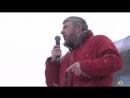 25 февраля 2018 г. Санкт-Петербург. Выступление патриотов России с большой буквы касательно путинского режима.