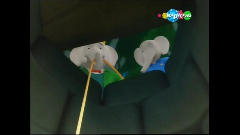 52 Золотой рудник Гакс Бабар и приключения слонёнка Баду