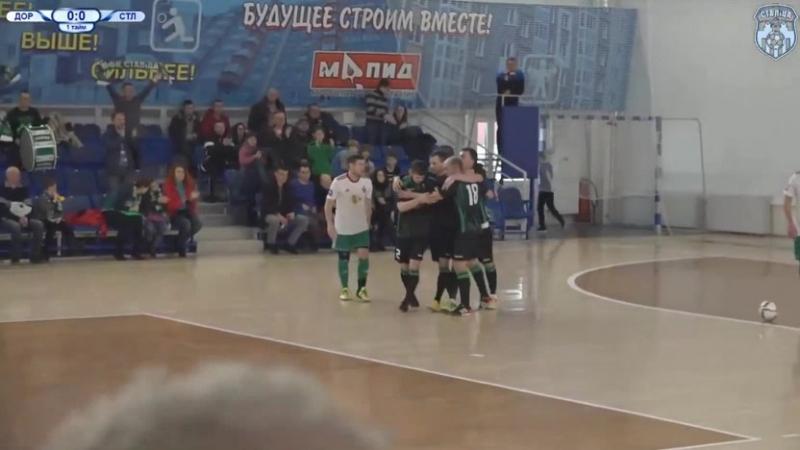 Гол Руслана Лазюка в ворота «Дорожника», 0:1