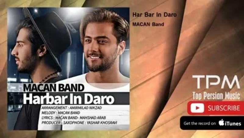 MACAN Band Har Bar In Daro ماکان بند هر بار این درو 240 X 426