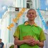 Anatoly Podkorytov