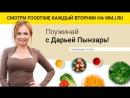 FoodTime с Дарьей Пынзарь