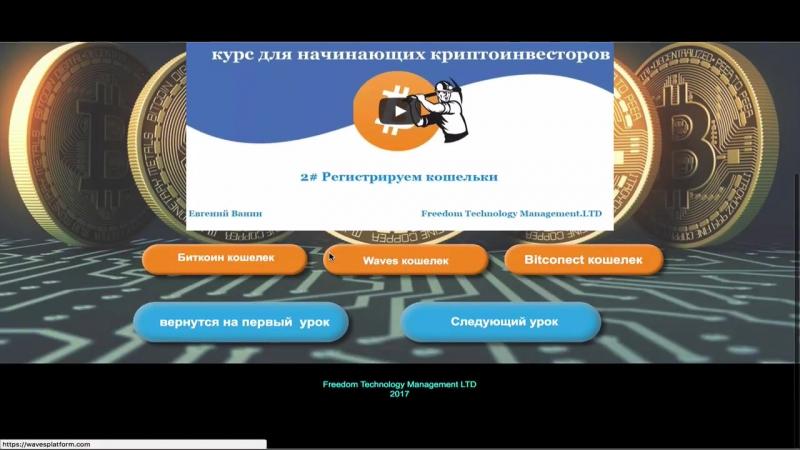 Что вас ждет в курсе CriptoPro aluna-iinc.ru/krip-pro/