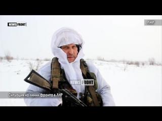 Мороз и снегопады не дают ВСУ вести активные действия – боец ЛНР