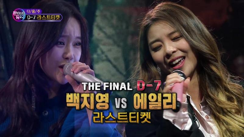 [SHOW] 12.11.2017 SBS Fantastic Duo 2, Ep.32 (YoSeob)