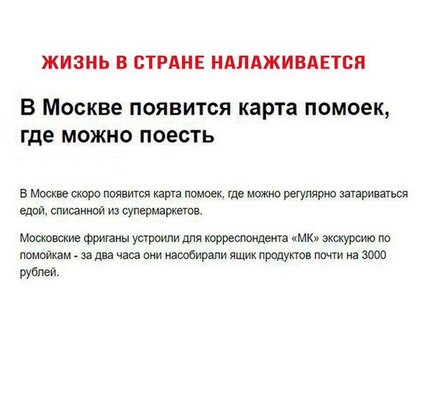 https://pp.userapi.com/c841539/v841539738/2b933/r7cKiIfbm6c.jpg