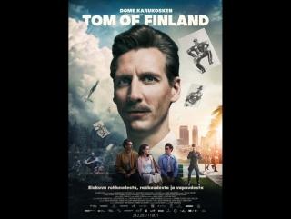 Том из финляндии / tom of finland (2017)