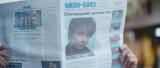 Александр Рыбак - Котик — Pop — Клипы — Скачать клипы — Клипы скачать бесплатно - MP4 HD Смотреть онлайн