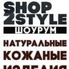Сумки, клатчи, ремни, бумажники - Shop2style