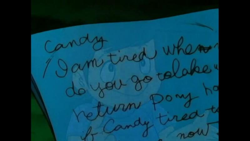 Кенди Кенди _ 6 серия из 115. «Человек, встреченный у розовых ворот»