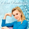 ЕЛЕНА РАДИОНОВА//OFFICIAL GROUP