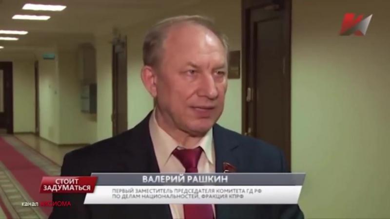 ЕдРо клепают законы, чтобы Путин гарантированно победил [18_04_2017]