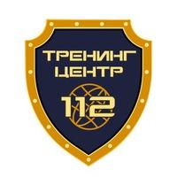 Логотип Тренинг-центр 112