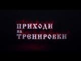 КИР РароГ