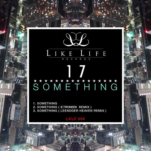 17 альбом Something
