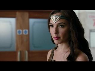Лига Справедливости 2017 - Чудо-Женщина и ограбление