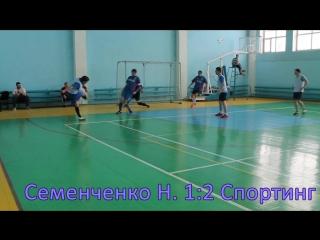 Спортинг СКА ГРАД (2:6)-(СОФЛ5х5)