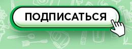 vk.com/app5748831_-141916278