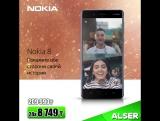 Nokia_8_СС