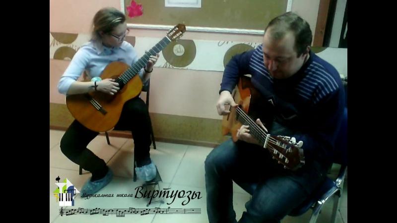 Ястребов А.Н. и Боковикова Елизавета, фрагмент Романс, Гомес