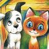 Животные, собаки и кошки в Королёве
